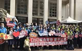 新竹市议会发起捐血活动 增血库新年安全存量