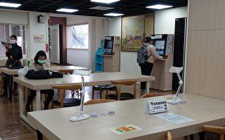 嘉义市图书馆加强防疫 座位调整梅花座