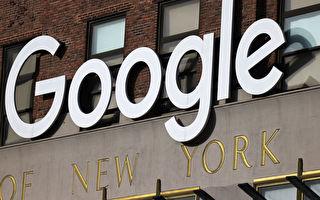 力挺澳洲  学者:谷歌脸书应付费给媒体
