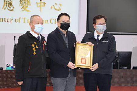 桃園市長鄭文燦亦頒贈感謝狀,感謝義氣相挺、一同抗疫。