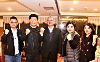 中市议会国民党团改选 陈政显连任书记长