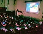 南市議會放映《活摘》中共提供穆斯林活體器官