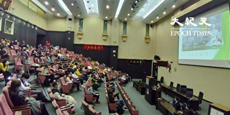 台湾国际器官移植关怀协会在台南市议会进行境外器官移植法律问题与道德风险的讨论。