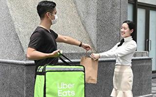 Uber Eats 2月1日落地台灣  生鮮雜貨訂購更經濟