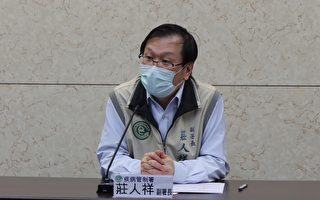 台灣高雄今年現首例漢他病毒 染病翁家中抓到14隻老鼠
