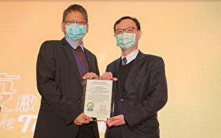 榮獲SNQ認證 朴醫復健復能團隊獲肯定