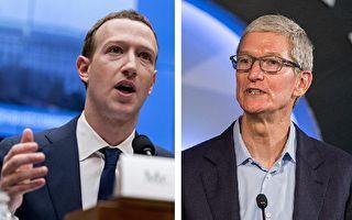 苹果隐私新规引脸书不满 双方隔空交火