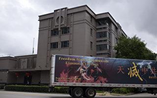 堅定站在反共前線 專家:台灣得清掃媚共勢力