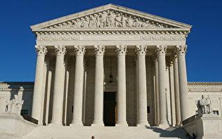 美高院裁决这位非法移民不应被驱逐出境