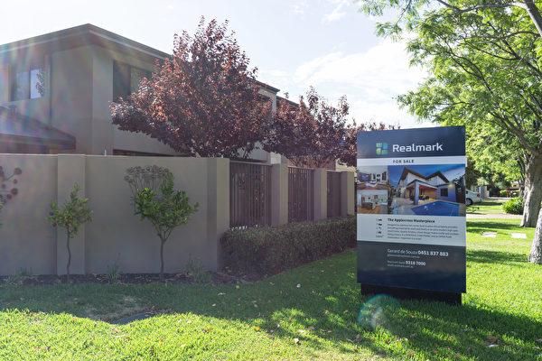 2020年全澳学区房价涨幅揭晓
