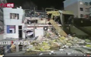 內蒙一醫院職工餐廳發生爆炸坍塌 1人受傷