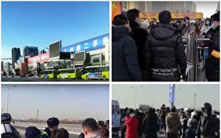 【一线采访】燕郊封城 30万北漂者生活难