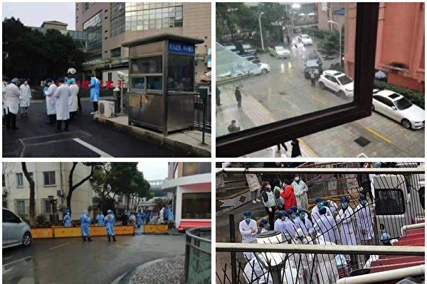 【一线采访】疫情攻破5区 上海为保两会隐瞒