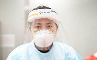 「吹哨」周年 艾芬醫生右眼失明 仍遭打壓
