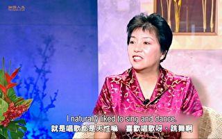 琴瑟和鳴 繾綣情深(1)——中國歌王關貴敏和夫人鄒曉群的故事