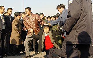 迫害法轮功 中共绑架骚扰遍及全国