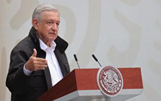墨西哥總統準備為阿桑奇提供政治庇護