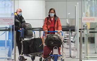 加国入境新规生效 旅客须凭检测阴性证明登机