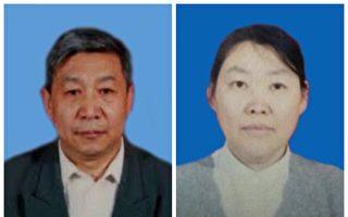 冤判10年罰10萬 工程師劉嗣堂夫婦的遭遇