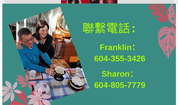 圖:溫哥華國際傑人會企劃1月28日舉辦的【傑人咖啡生活館】線上節目,緊湊活躍又富有情趣,深受觀眾歡迎。(邱晨/大紀元)