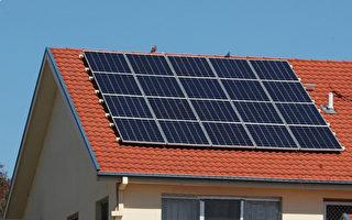 堪培拉居民太阳能发电上财年增长近二成