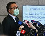 香港大抓捕 美国会认证总统前夕中共作乱