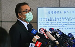 香港大抓捕 美國會認證總統前夕中共作亂