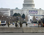 美国将举行史上最不寻常的总统就职典礼