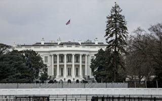 美使館推公共外交計劃 中共跳腳的背後原因