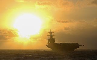 沈舟:罗斯福号航母正进入西太平洋对抗中共