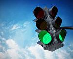 交通灯不变绿怎么办?