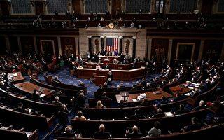 美国会否决对两州选举人票挑战 表决名单大全
