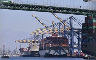 遭疫情暴雨雙重打擊 全美最繁忙港口遇瓶頸