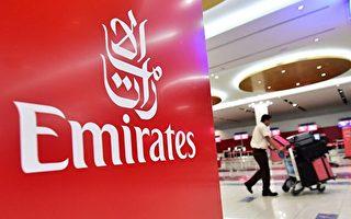 阿联酋航空将复飞澳洲 海外澳人回国有望