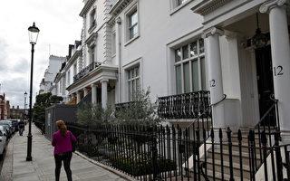 外國貪官老婆2,200萬鎊財產或被英國沒收
