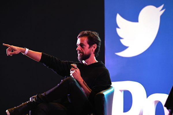 推特CEO称要长期审查言论 股价暴跌15%