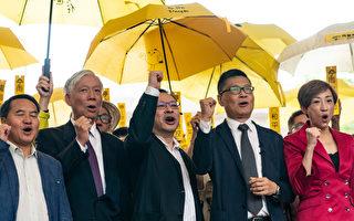 纽未签五眼联盟声明 外长单独为香港发声