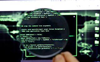 網絡安全專家:紐儲備銀行系統疑似被別國政府入侵