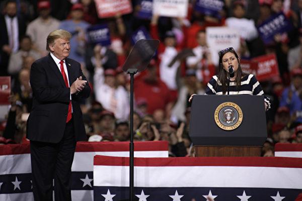 川普發聲明 支持前白宮發言人競選阿肯色州長