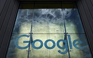 纽专家评论澳洲谷歌事件:会被其他软件代替