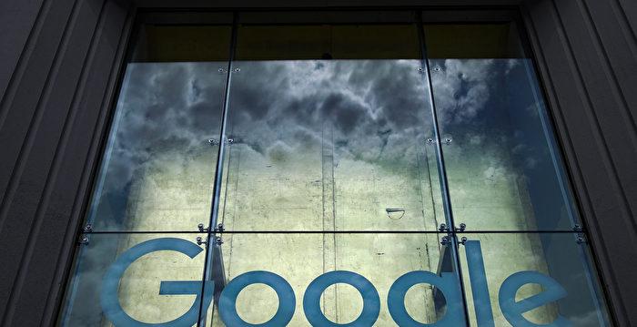 紐專家評論澳洲谷歌事件:會被其他軟件代替