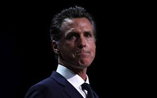加州官员:超过110亿失业救济金恐遭诈领