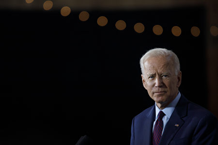 圖為美國當選總統喬·拜登(Joe Biden)。(Tom Brenner/Getty Images)