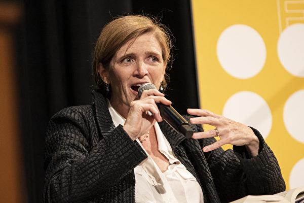 拜登提名前驻联合国大使领导国际开发署