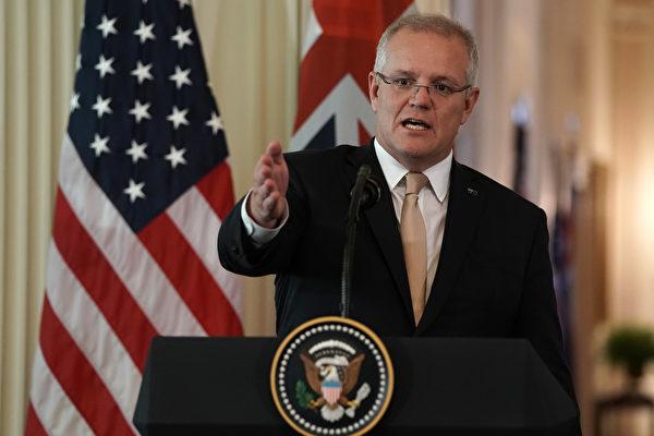 澳洲总理对台湾问题表态 胡锡进再跳脚恫吓