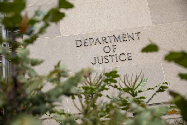 美司法部以共谋暴乱罪 起诉部分闯入国会者