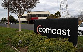 Comcast對超額用網客戶收附加費 恐受懲罰
