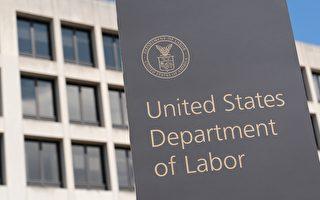 美就業市場復甦凍結 再有90萬人失業