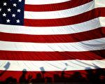斯坦福大学研究:中共为首65国干涉美国大选