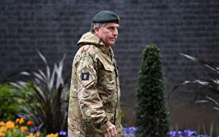 英国军方呼吁制订冷战计划 应对中共威胁